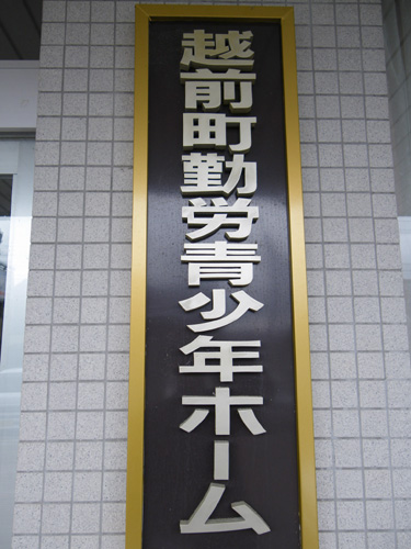 2011042802.jpg