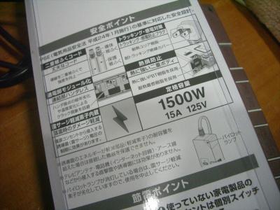 tap003.jpg