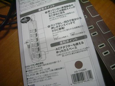 tap004.jpg