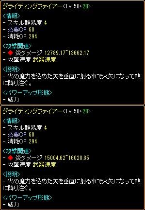 130926 火雨