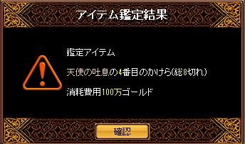 131002 賭け2