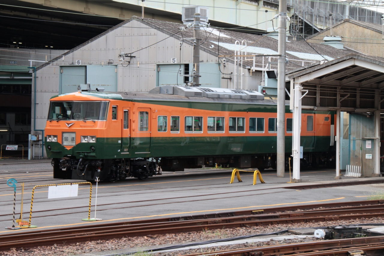 20100918-16