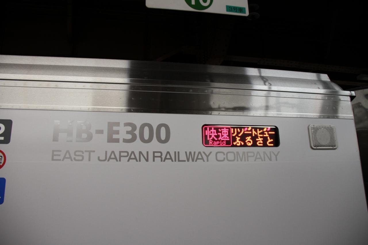 20100918-13