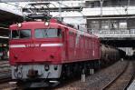 20100918-33