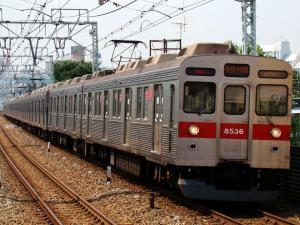 東急8636F-1