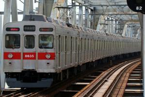 東急8635F-1