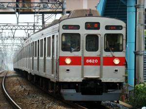 東急8620F-1