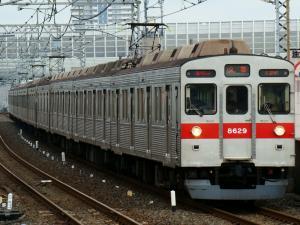 東急8629F-1