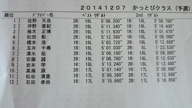 DSC_0182.jpg