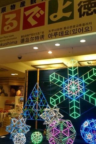 LED飾り付け