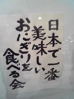 Image994.jpg