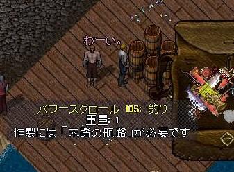 SS(101021-202517-00).jpg