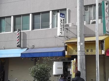 2011120803