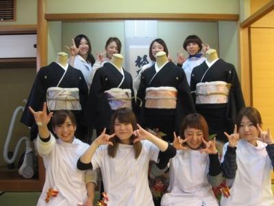 kitsuke3.jpg
