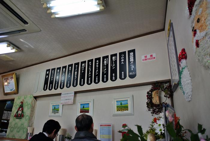 ら麺屋@宇都宮市新里町 店内