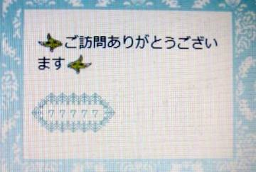 tockmee201312_7_2.jpg