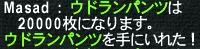 20130727_1610202.jpg