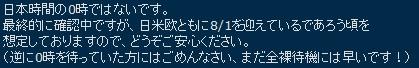 20130801_061827.jpg