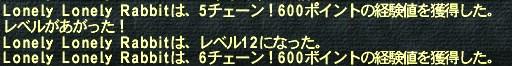20130807_065531.jpg
