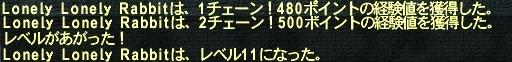 20130807_065609.jpg