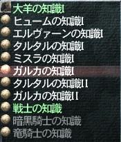 20130807_192907.jpg