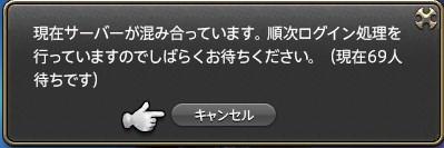20130824_181159.jpg