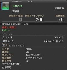 20130908_230137.jpg