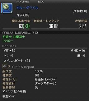 20130921_221720.jpg