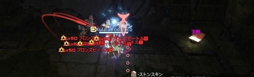 20131017_052013.jpg