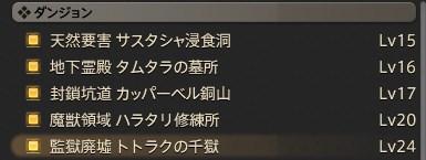 20131111_184051.jpg