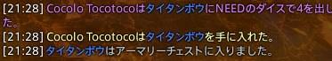 20131114_212900.jpg