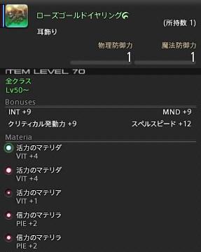 20131205_155611.jpg