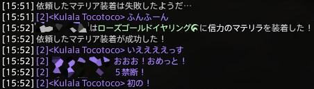 20131205_160038.jpg