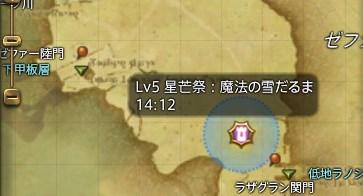20131220_032340.jpg