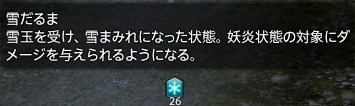 20131220_032535.jpg