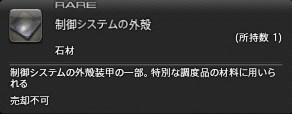 20131224_212816.jpg
