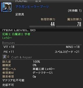 20140110_004749.jpg