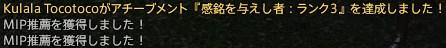 20140119_134923.jpg