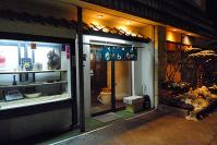 nakagawa14.jpg