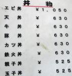 nakawaga02.jpg