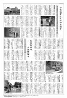 TOITAPRESS(アップロード用) (4)