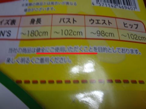 DSC00786_convert_20111212202127_20111212203440.jpg