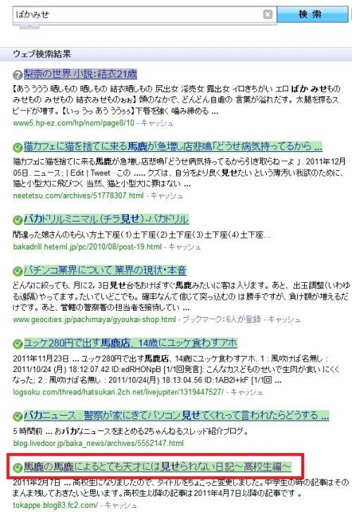 askj_convert_20111224224726.jpg