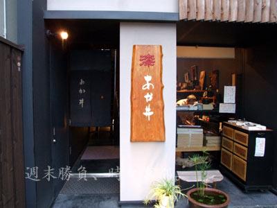 1006_akai1.jpg