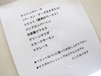 1007_o5.jpg
