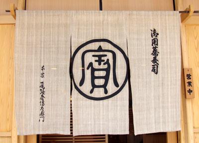 1007_owari1.jpg