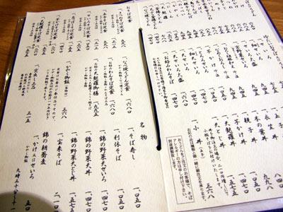 1007_owari2.jpg
