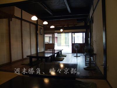 1008_kanei1.jpg