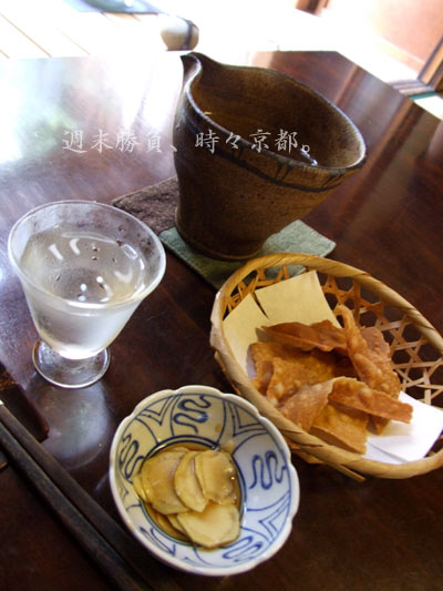 1008_kanei3.jpg