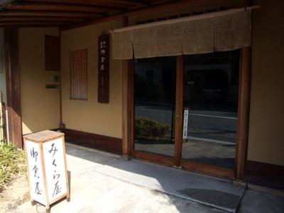 1010_mikura1.jpg